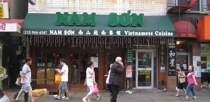 Vietnamese_namson_exterior