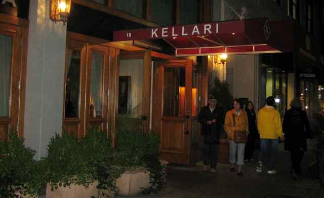 Greek_kellari_exterior