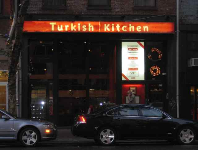 Turkish_kitchen_exterior