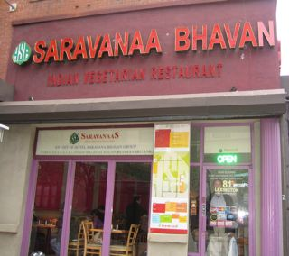 Indian_saravanaabhavan_exterior